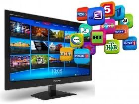С 3 июня Республика Башкортостан полностью переходит на цифровое телевидение. Чтобы не остаться без вещания, до этого времени всем жителям нужно переходить на цифровой формат.